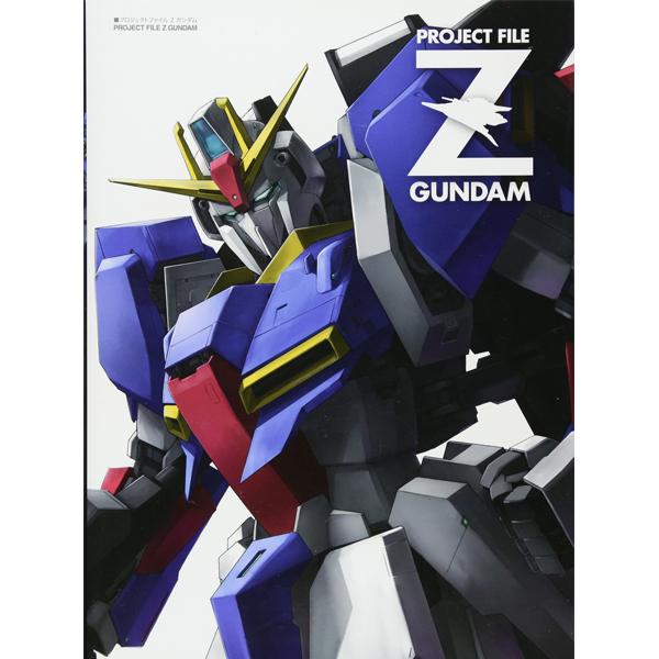 [일본서적] 프로젝트 파일 제타건담 [6월말입고예정] [9784797386998]