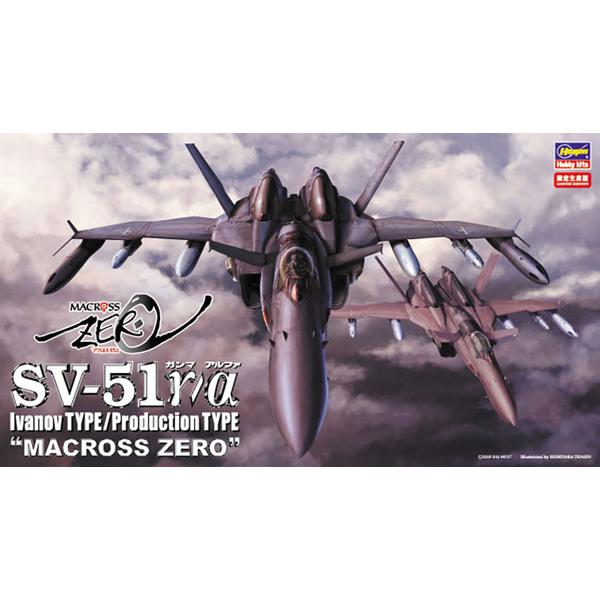 1/72 마크로스 제로 - SV-51γ 이와노프기/α 양산기 [9월입고완료] [4967834657755]