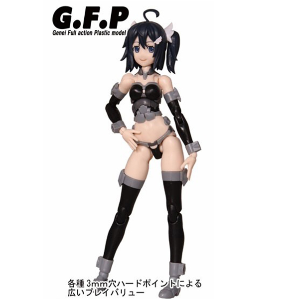 Genei Full Action Plastic Model 피나 블랙 Ver. [6월입고완료] [4589516841254]