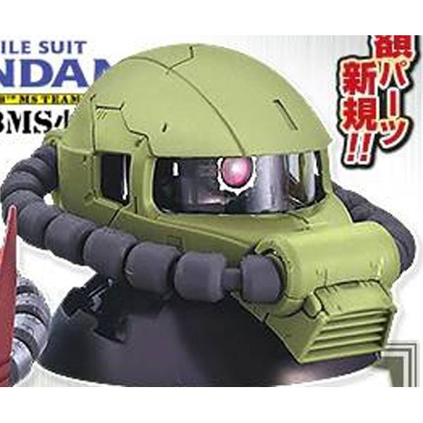 기동전사 건담 EXCEED 모델 자쿠헤드 3탄 - 육전형 자쿠2 [2월입고완료] [4549660201335]