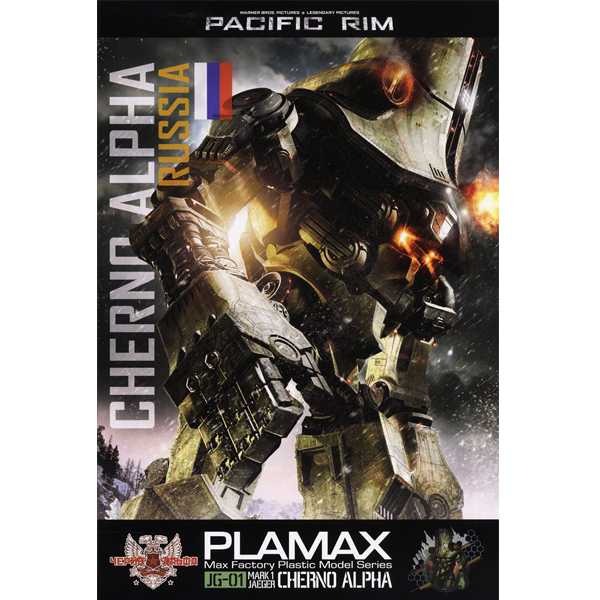 PLAMAX JG-01 퍼시픽림 - 체르노 알파 [2월입고예정] [4545784010327]