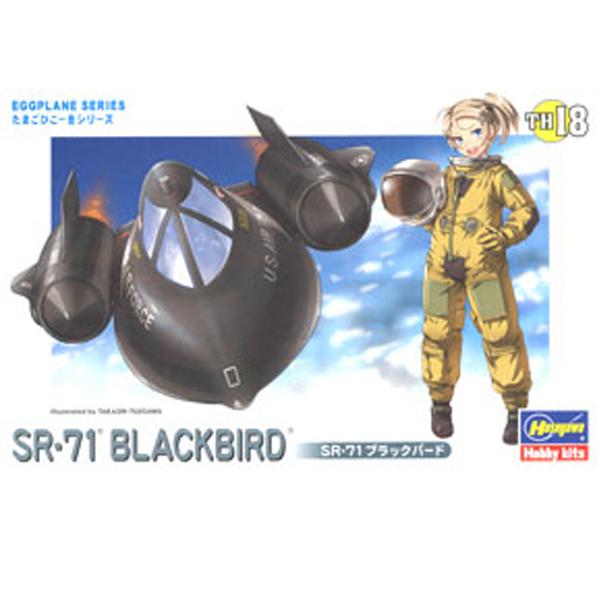 [계란비행기TH18] SR-71 블랙버드 [12월입고완료] [4967834601284]