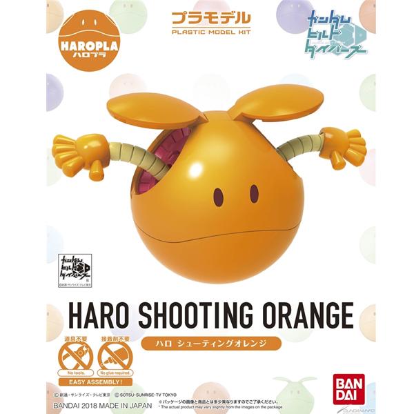 [하로프라 003] 하로 슈팅 오렌지 [7월입고완료] [4549660283768]