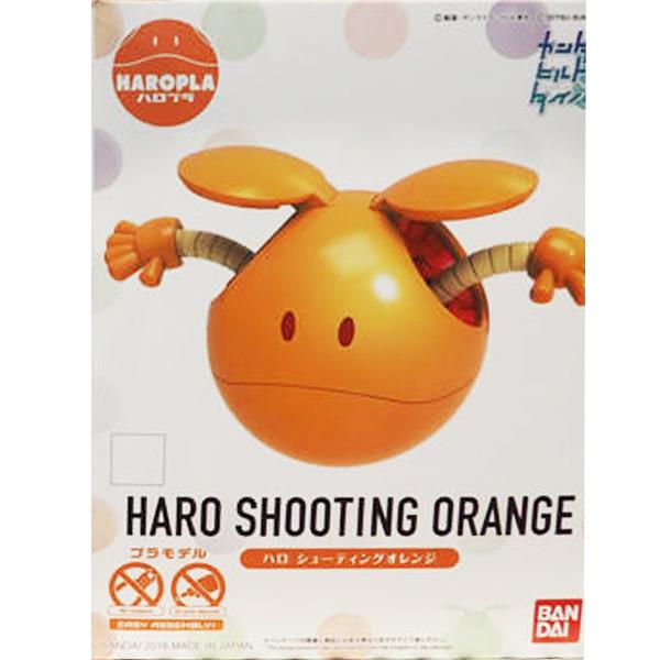 [하로프라] 하로 슈팅 오렌지 [4월발매/5월입고예정] [4549660283768]