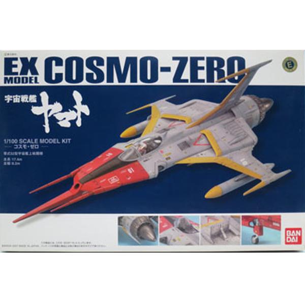EX COSMO ZERO 코스모 제로[4543112488343]