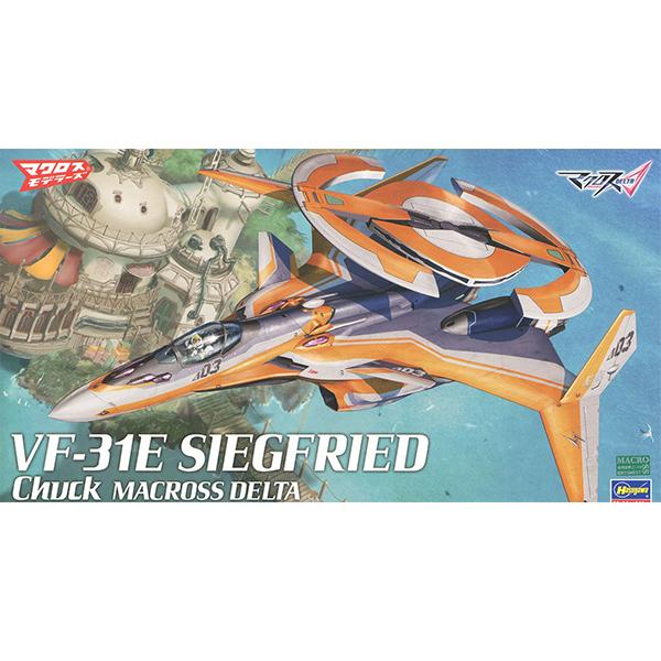 1/72 마크로스 델타 - VF-31E 지크프리드 척 기 [9월입고완료] [4967834658493]
