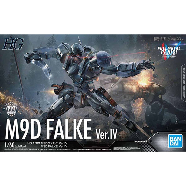 [HG] 1/60 풀메탈 패닉IV - M9D 팔케 Ver.IV [5월발매/6월입고예정] [4573102576132]