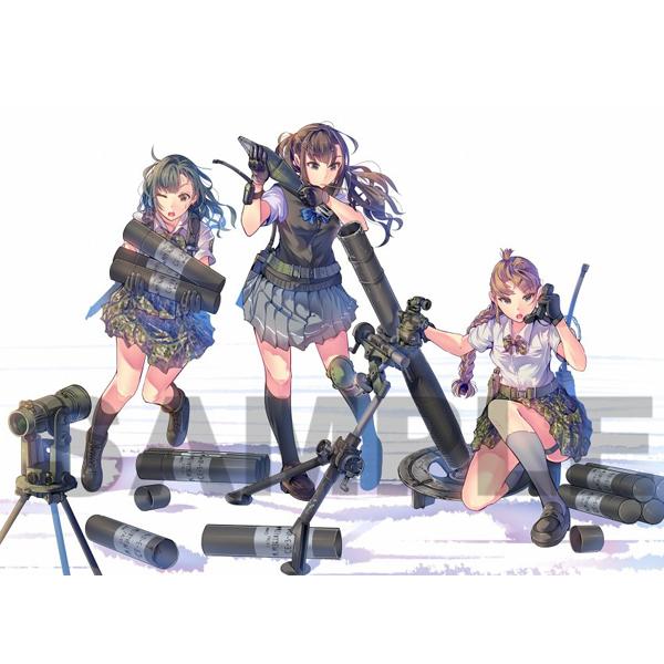 [리틀아모리] LD007 81mm 박격포 L16 타입 [11월입고완료] [4543736266280]