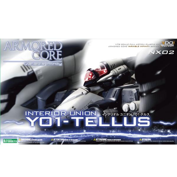 1/72 아머드 코어 인테리어 유니온 YO1-텔루스 [12월입고완료] [4934054102365]