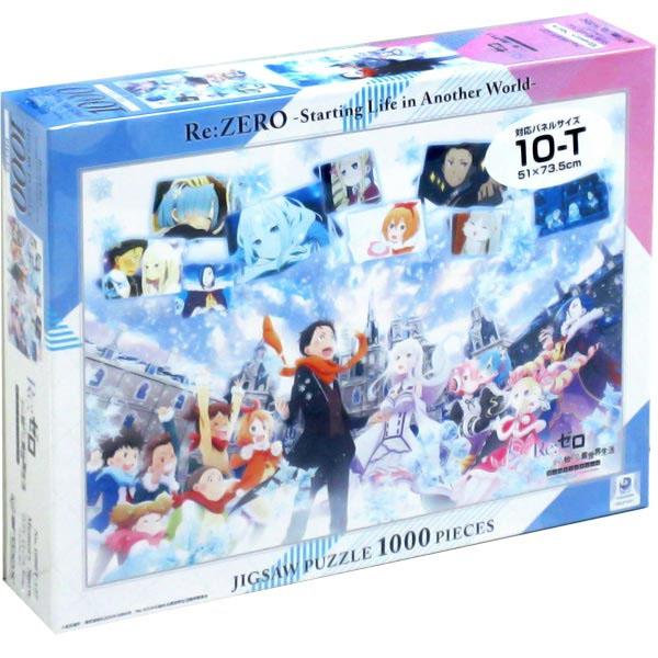 직소퍼즐 Re:제로부터 시작하는 이세계 생활 Memory Snow(1000피스) [8월입고완료] [4970381502539]