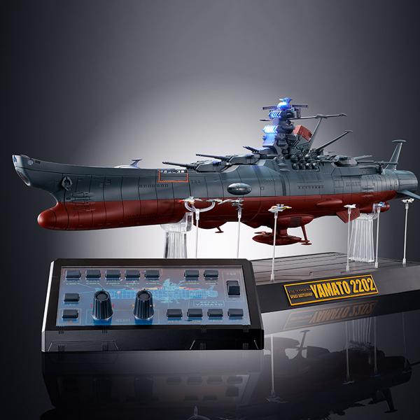 초합금혼 GX-86 우주전함 야마토2202 [19년4월입고예정] [4573102552655]