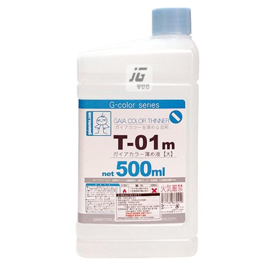 T-01m 가이아 컬러 신너 500ml [4571180860419]