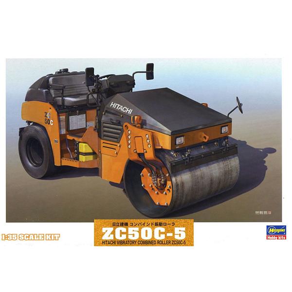 1/35 히타치 건기 복합 진동롤러 ZC50C-5 [2월입고완료] [4967834660021]