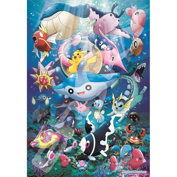 직소퍼즐 포켓몬스터 바다와 친구(100피스) [9월입고완료] [4970381503314]