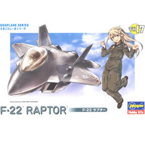 [계란비행기TH17] F-22 랩터 [9월입고완료] [4967834601277]