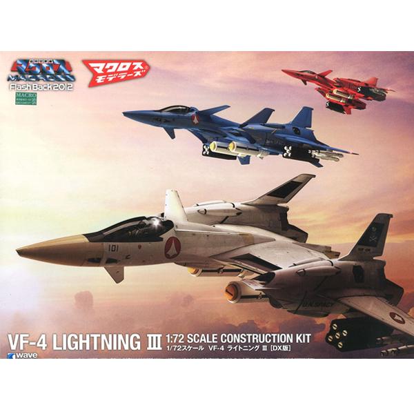 1/72 초시공요새 마크로스 Flash Back 2012 VF-4 라이트닝III DX판 [4월입고완료] [4943209190584]