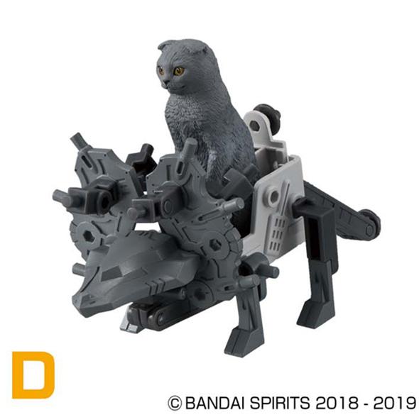 고양이 무장 3탄(D) [4월입고완료] [4573102568021]