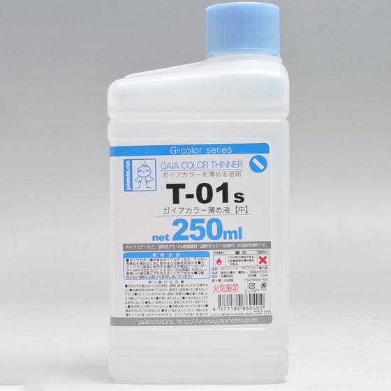 T-01s 가이아 컬러 신너 250ml [4571180860402]