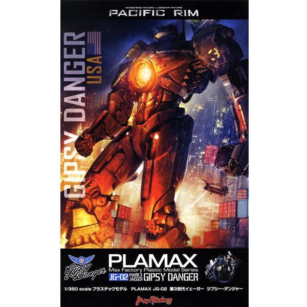 1/350 PLAMAX 퍼시픽림 - JG-02  집시데인저 [5월입고예정] [4545784010358]