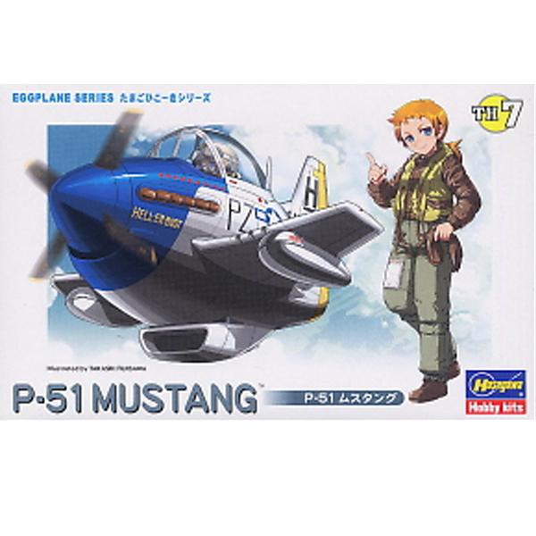 [계란비행기TH7] P-51 머스탱 [9월입고완료] [4967834601178]