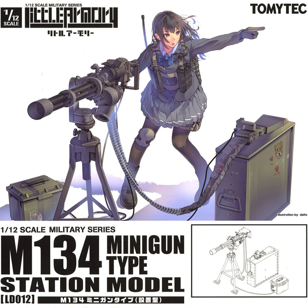 1/12 리틀아모리 LD012 M134 미니건타입(설치형) [2월입고예정] [4543736286073]
