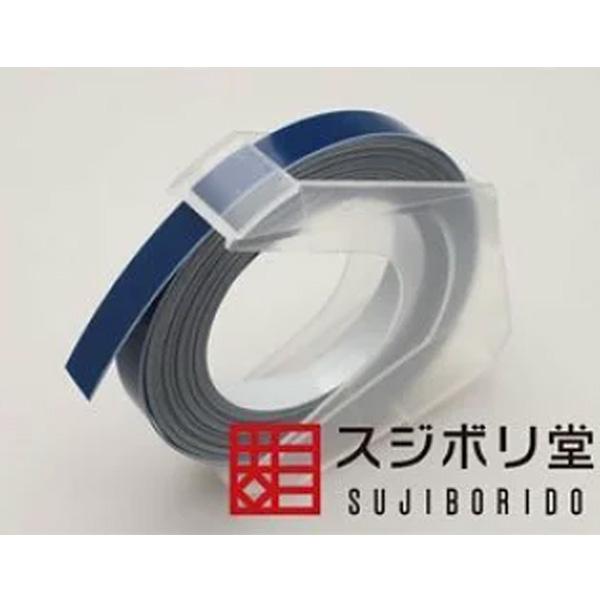 수지보리 가이드 테이프 6mm(3m) [4560399122449]