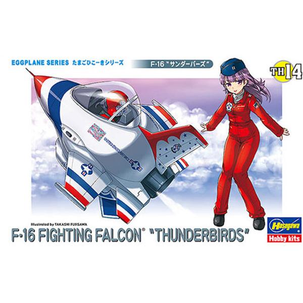 [계란비행기TH14] F-16 파이팅 팔콘 썬더버드 [12월입고완료] [4967834601246]