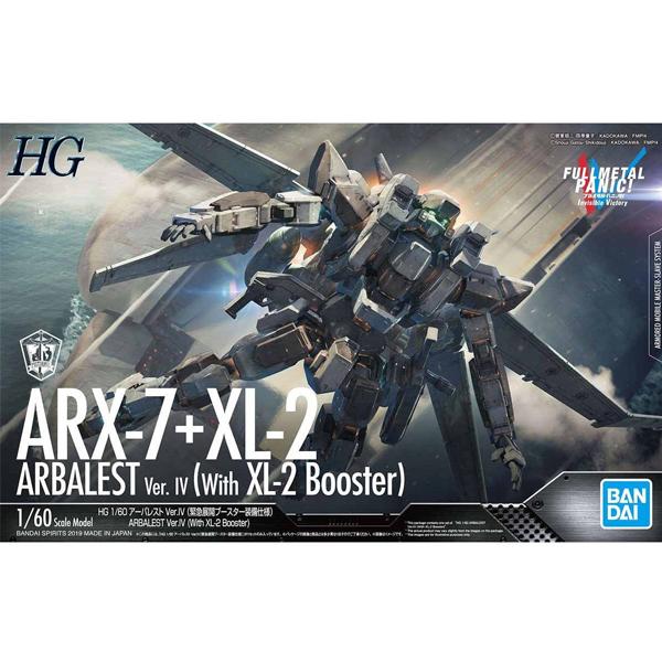[HG] 1/60 풀메탈 패닉IV - ARX-7 아바레스트(XL-2 긴급전개 부스터 ) Ver.IV [3월입고완료] [4573102567567]