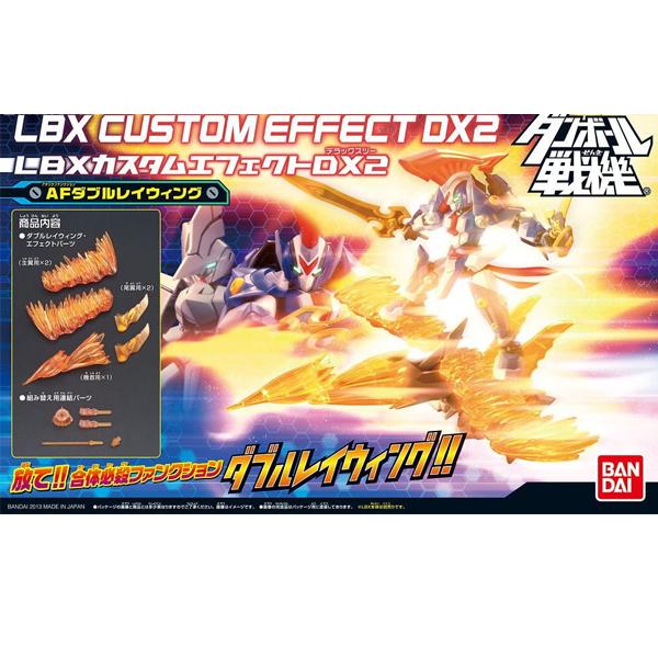 LBX 커스텀이펙트 DX2 [12월입고완료] [4543112813480]