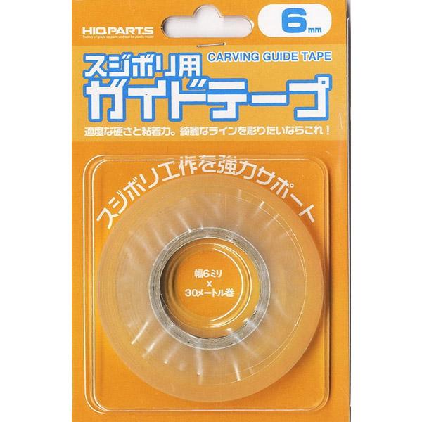 스지보리용 패널라인 가이드 테이프 6mm [4582370703713]