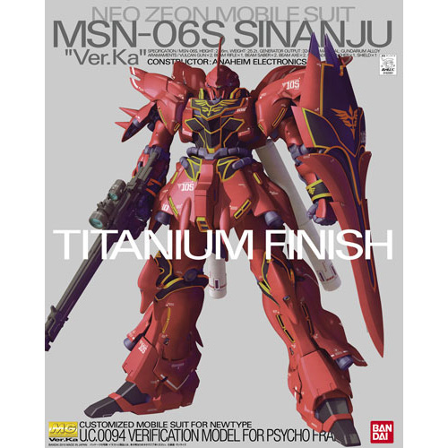 [MG] MSN-06S 시난주 티타늄피니쉬 Ver.Ka [3월입고완료] [4543112620514]