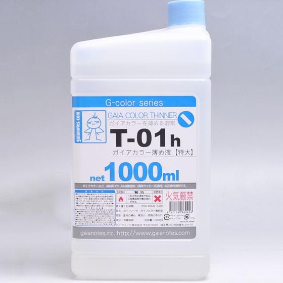 T-01h 가이아 컬러 신너 1000ml [4571180860426]