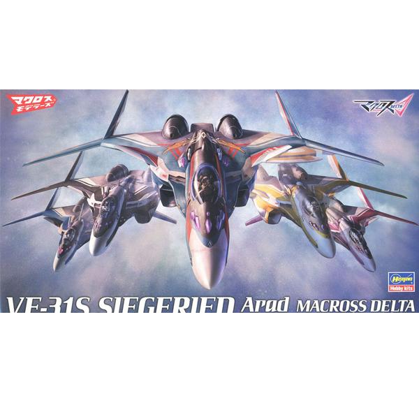 1/72 마크로스 델타 - VF-31S 지크프리드 아라드기 [11월입고예정] [4967834658615]