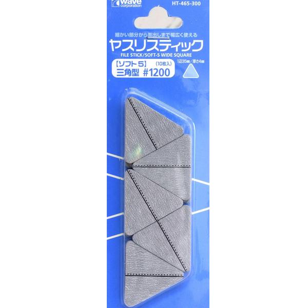 HT-465 웨이브 하비툴 시리즈 스틱사포 소프트5 삼각형 #1200(10개입) [4943209384655]