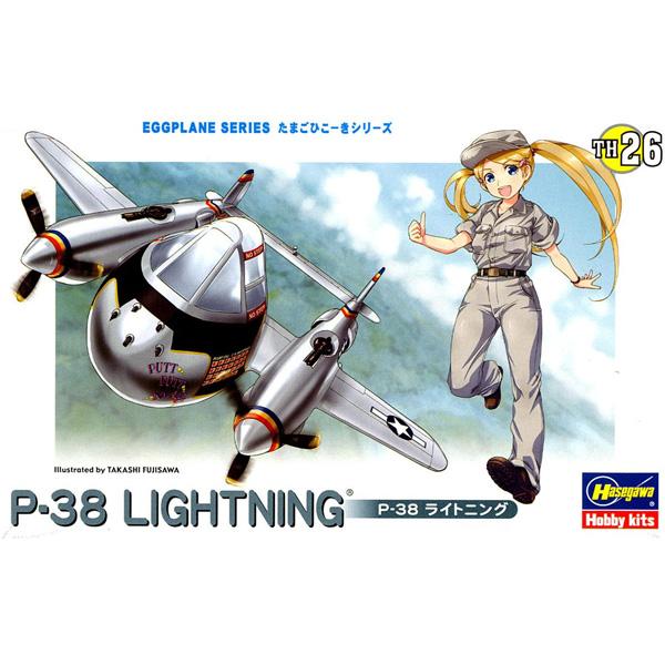 [계란비행기] P-38 라이트닝 [5월입고완료] [4967834601369]