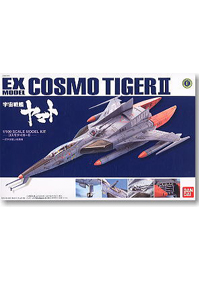 [EX 36] 우주전함 야마토 - 코스모 타이거2 [4543112498403]