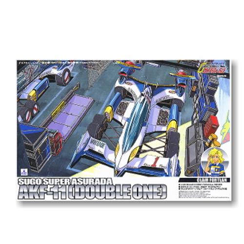 [프라모델] 1/24 사이버 포뮬러 슈퍼 아스라다 AKF-11 [No.08] [11월재판/12월입고예정] [4905083005767]