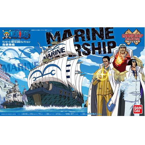[원피스그랜드쉽 07] 해군 군함 [6월입고완료] [4543112815859]