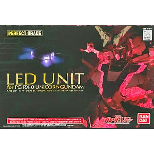 [PG] 1/60 유니콘 건담 용 LED유닛 [7월입고완료] [4543112943668]